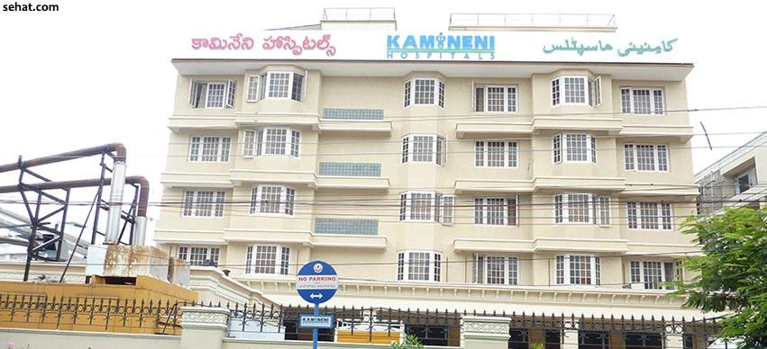 Kamineni Hospitals Delivery Charges