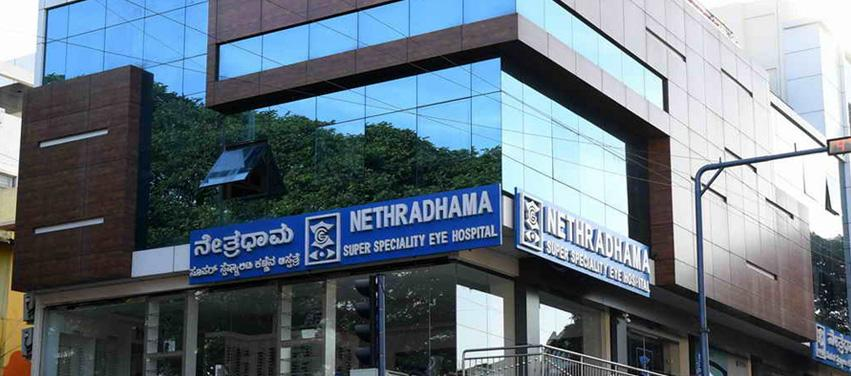 Top government hospitals in Bangalore: Netradhama Super-Specialty Eye Hospital
