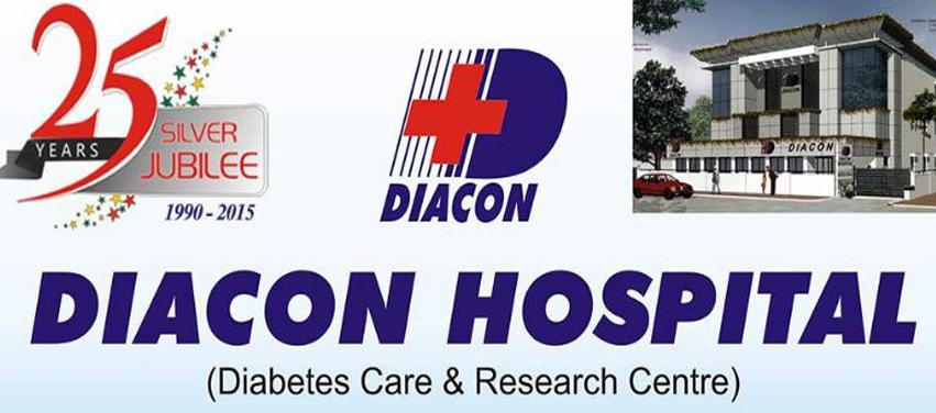 top government hospitals in Bangalore: Diacon Hospital