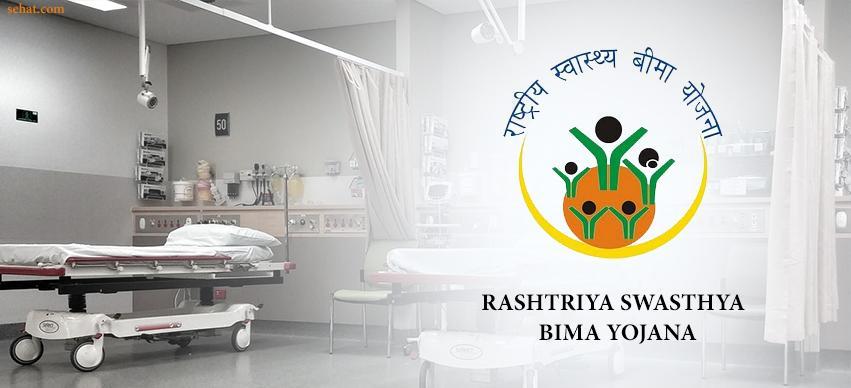 Rashtriya Swasthya Bima Yojana Benefits, Procedure, Eligibility