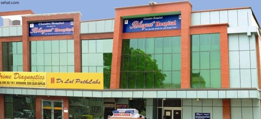 Bhagat Chandra Hospital - CGHS Hospital in Delhi