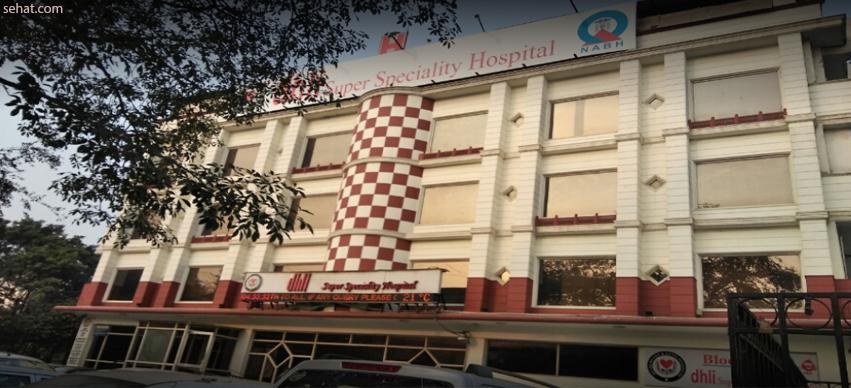 Delhi Heart and Lung Institute - CGHS Hospital in Delhi