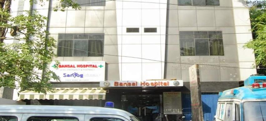 Bansal Hospital - CGHS Hospital in Delhi