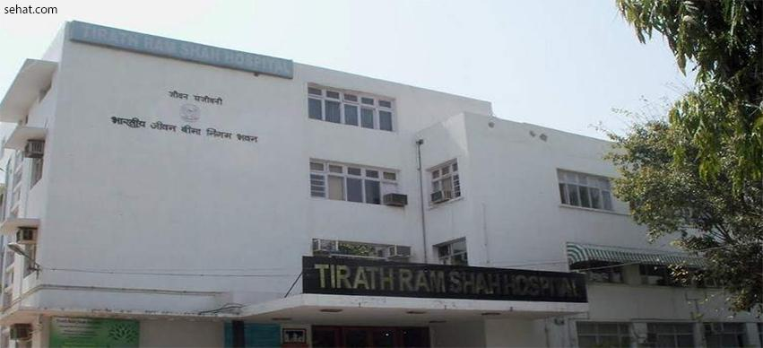 Tirath Ram Shah Charitable Hospital - CGHS Hospital in Delhi