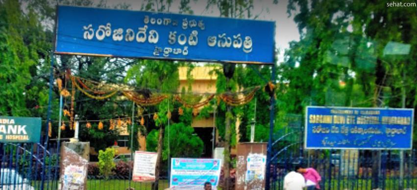 Sarojini Devi Eye Care Hospital - Top Eye Hospital in Hyderabad