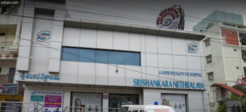 Sri Shankara Nethralaya - Top Eye Hospital in Hyderabad