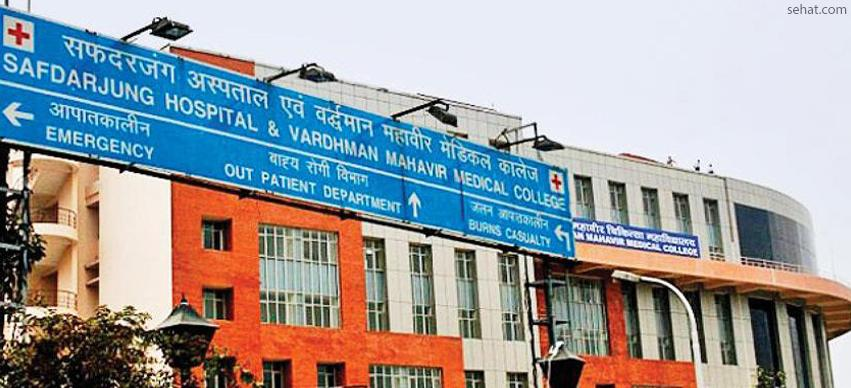 Vardhman Mahavir Medical College and Safdarjang Hospital - Best Government Dental Hospital in Delhi