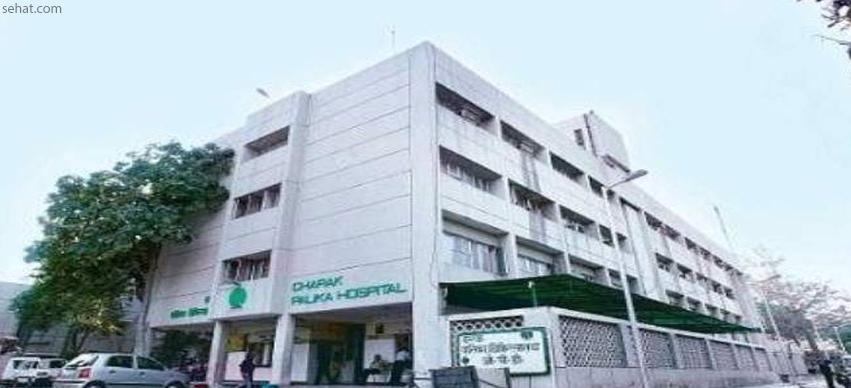 Charak palika hospital - Best Government Dental Hospital in Delhi