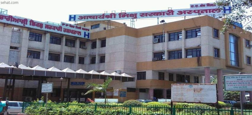 Acharya shree bhikshu hospital - Best Government Dental Hospital in Delhi