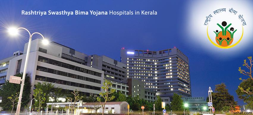 Rashtriya Swasthya Bima Yojana Hospital List in Kerala