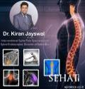 Dr. Kiran Jayswal Pain Management Specialist in Surat