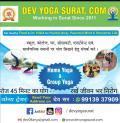 Dev Yoga Surat.com