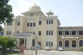 Rajindra Hospital