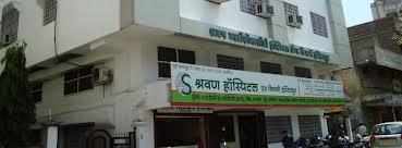 Shravan Hospital & Kidney Institute