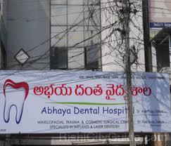 Abhaya Dental Hospital Kakinada,