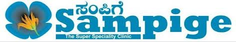Sampige Super Speciality Clinic