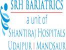 Shantiraj Hospital Mandsaur,
