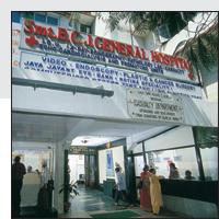 B.C.J General Hospital