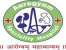 Aarogyam Speciality Hospital