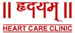 Hridayam Heart Care Clinic