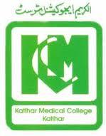 Katihar Medical College Hospitals