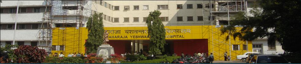 Maharaja Yeshwant Rao Hospital