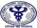 All India Institute of Medical Sciences (AIIMS)