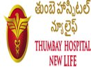 Thumbay New Life Hospital
