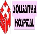 Sowjanya Hospital