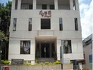 Srujana Infertility Hospital