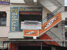 Surya Homeo Hospital Kakinada
