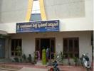 Raja Kumari Multi Speciality Hospital