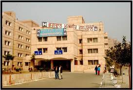Bhagwan Mahavir Hospital